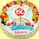 ベルジュお菓子の木 記念日やお祝いに オリジナル ケーキを!