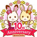 【福岡】イベント情報♪ お子様も喜ぶシルバニアファミリーのイベント開催!