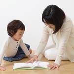 読書は人生の糧になる。図書館のすすめ|ともに育つ・育む