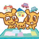 【6月2日(日)堺市中区】住宅無料セミナー