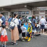 川崎市 6/23(日) 「すくらむ21まつり」