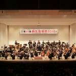 川崎市 7/14(日) 「麻生音楽祭2019」