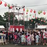 横浜市青葉区|7/27(土)・28(日) 『第36回たまプラーザ夏まつり』