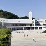 横浜市青葉区  桐蔭学園小学校 学校説明会・オープンスクール開催