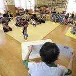 摂津市|子育て支援の拠点