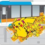 東京・港区 | ポケモンいっぱいのモノレールで羽田空港へ行こう!