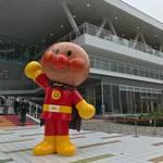 「横浜アンパンマンこどもミュージアム」が7月7日に移転リニューアルオープン!
