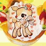 ベルジュお菓子の木 幸せいっぱいケーキ☆記念日やお祝いに オリジナル ケーキを!