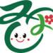 【三芳町】三芳町の特産品が当たる!「みよし野菜」キャンペーン実施中★