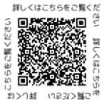 【日高市】9/8(日) ストレス解消!楽しい子育て応援講座