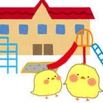 門真市 令和元年7月より子育て短期支援事業を開始