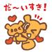 【まみたん首都圏版】冬号(2019年11月発行)☆キッズ写真投稿☆大募集!!