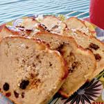 アレルギー対策レシピ|しっとり&ずっしり 『バナナと黒糖のパウンドケーキ』(卵なし/乳なし/小麦なし) \がんばるママ応援企画/