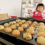 アレルギー対策レシピ| ふわっ☆とろっ!! みんなで食べよ♪ 『夢のたこやき』(卵なし/乳なし/小麦なし) \がんばるママ応援企画/