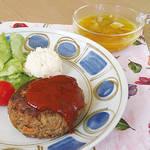 アレルギー対策レシピ| 元気モリモリ! 野菜も一緒に 食べれるハンバーグ☆(卵なし/乳なし/小麦なし) \がんばるママ応援企画/