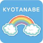 京田辺市 9月の図書館おはなし会情報&子育てで利用できる広場などの情報