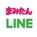 ★★「まみたん福岡」公式LINE@お友達募集!!★★