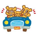 9/29(日)まみたん家族まつり イベント開催!