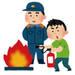 【鶴ヶ島市】 第33回 鶴ヶ島市総合防災訓練