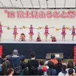 【富士見市】 '19富士見ふるさと祭りのお知らせ