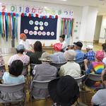 町田市|9/21(土) 『かがやき祭り』