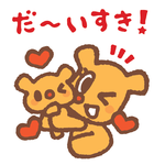 【まみたん首都圏版】春号(2020年2月発行)☆キッズ写真投稿☆大募集!!