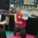 枚方市|絵本とふれあいながら、 親子で交流しませんか