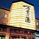 【福岡市版】2019年11月15日発行 冬号読者プレゼント★