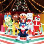 【福岡】アンパンマンといっしょにメリークリスマス!
