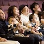 【福岡】がんばるママ&パパに、もっと映画を|抱っこdeシネマ