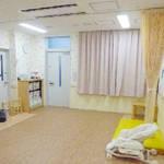 交野市 病児保育室~ふたば~ ご利用は事前登録が便利です