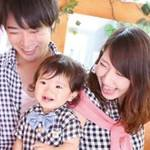 1月17日(金) 大好評!!知ってると得する女性のためのマネーセミナー 参加者募集! in 高槻