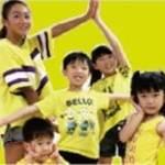KTVフィットネスクラブ キッズスクール☆冬休み短期水泳教室