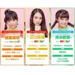 【福岡】EVENT REPORT |ガールズ・パフォーマンスグループ「Girls²」(ガールズガールズ)メンバー本人によるSPECIAL楽曲振付クラスがEXPG STUDIO FUKUOKAで開講!