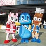 神奈川 | みんなで行こう!年末年始おススメお出かけスポット