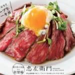 【福岡】小豆島の特産品がふんだんに詰まった ブランド黒毛和牛「オリーブ牛」ステーキ丼が登場!!