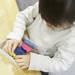 大阪市|おでかけイベント情報 動物園・図書館・行政イベント【1月22日更新】vol.2