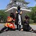 大阪市|おでかけイベント情報 動物園・図書館・行政イベント【1月29日更新】vol.2