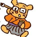 【まみたん|南大阪|イベントレポート】2020年1月「新春 書道教室 書き初め体験」開催しました!
