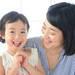 3月6日(金) 大好評!!知ってると得する女性のためのマネーセミナー 参加者募集! in 寝屋川
