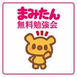 【3月21日大阪狭山市】『家ゼミ』初めてのおうち探しセミナー