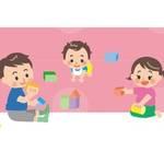 ★2/14号★福岡市の子育てサポート情報局★|福岡ファミリー・サポート・センター