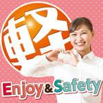 カミタケモータス枚方☆ファミリーのお出かけはEnjoy&Safety!!