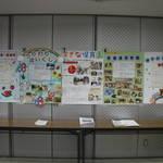 【大阪市】各区からのお知らせ|子育てすくすく情報2020年8月号