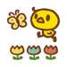 大阪市|おでかけイベント情報 図書館・行政イベント【4月1日更新】vol.2