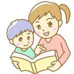 【入間市】市が利用料助成をしている子育てサービス、ご存知ですか?