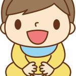 【三芳町】子育てガイドブックのご案内