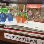 大阪市 大阪市・図書館 情報【6月3日更新】