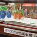 大阪市|大阪市・図書館 情報【6月3日更新】