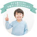 【参加費無料!】9月26日(土) 子育て世代の為のマネー講座開催!